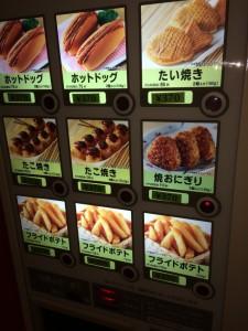 淡路島南パーキングエリア下りにある冷凍食品の自販機。夜食または朝ごはんに。